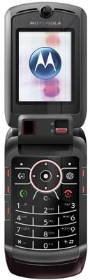 Motorola-V1150-2.jpg