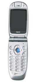 NEC525-front.jpg