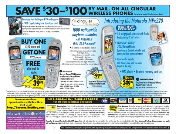 Motorola MPx220 goes on sale today - MobileTracker