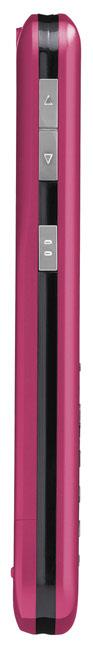 motorola-SLVR-pink-side.jpg