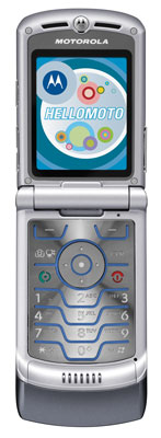 motorola-razr-v3c-3.jpg