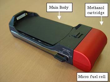 ntt docomo fuel cell