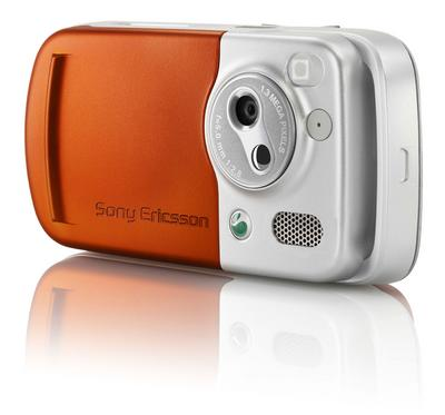 sony-ericsson-w600-side.jpg