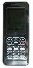 utstarcom GPRS1228