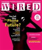 wired-rokr.jpg